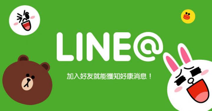 加入多扶假期LINE@生活圈|全年齡旅遊資訊搶先看!一對一專人諮詢